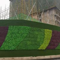 沈陽建筑工地圍擋塑料仿真草坪銷售_沈陽圍擋人造草坪安裝施工