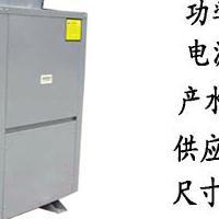 柳州10匹空氣能熱泵熱水器安裝