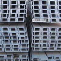 济南镀锌槽钢价格 济南镀锌槽钢销售