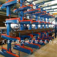 伸缩式悬臂货架存放钢材型材的优势