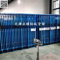 贵州铝板货架 立式铝板存放架 铝板放置架