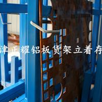 立放铝板货架人工存取 平放铝板货架吊车存取