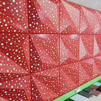 主题鲜明外墙红冲孔色铝单板-门头穿孔铝单板幕墙装饰