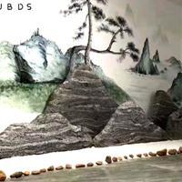 景观切片石庭院装饰墙面泼墨画枯山水泰山石一组