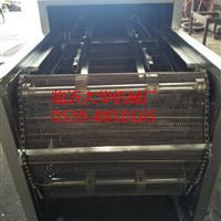 临沂不锈钢网带干果烘干机破损率低