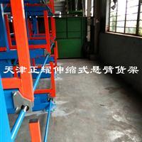 6米伸缩式悬臂货架使用吊车存放6米的管材 钢材 型材 棒料 轴