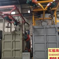 专业吊钩式抛丸机生产厂家锌合金毛刺处理喷砂机广东打砂机批发