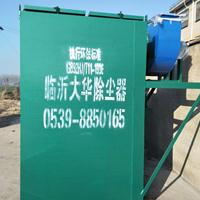 临沂石子厂脉冲除尘器不容置疑