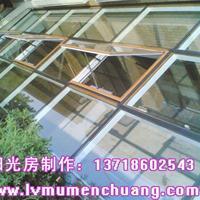 北京阳光房材料怎么选价格差距有多少?