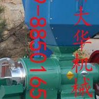 大华水稻碾米机专业碾米机制造