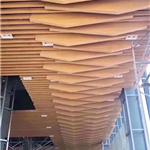造型铝方通吊顶-各种弧度铝方通定做