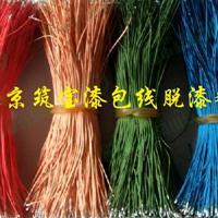 北京環保無味電路板脫漆劑多少錢
