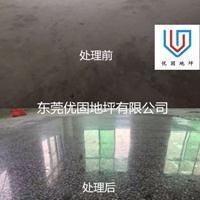水磨石地板起灰起尘处理,无尘固化,耐磨耐压