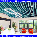 学校走廊吊顶造型铝方通,弧形铝方通定制厂家