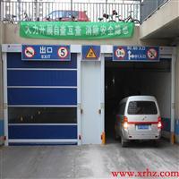北京旭日环照出售遥控快速卷门提供安装
