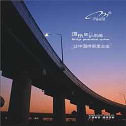 北京中德新亚建筑技术有限公司