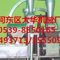 昌乐小麦磨粉机组理想产品