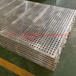 工程造型铝单板 造型铝单板定制