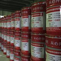 供应呼和浩特A级粘钢胶厂家粘钢胶价格新益世纪建材有限公司