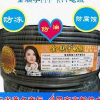 供应广东金联宇防冻电缆防油电缆防腐蚀电缆FFF-RVV