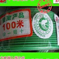 广州坚宝同轴电缆成批出售