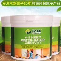 木质水性修补腻子,汉林水性腻子不塌陷客户信赖