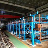山西型材货架优势 伸缩悬臂式型材存放架原理结构