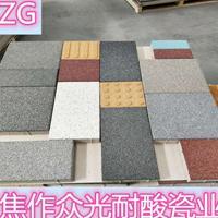 建筑陶瓷透水砖 环保建材透水砖1