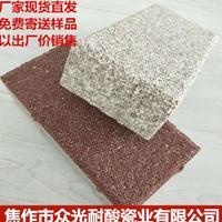 河北环保建筑材料陶瓷颗粒透水砖1
