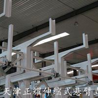 广西优质伸缩式悬臂货架 伸缩悬臂式货架报价规格