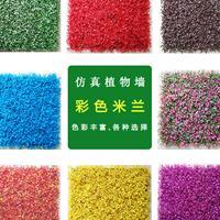 广州模仿植物背景墙体彩色假草假花门店彩色绿植墙装饰