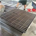 镀锌钢格栅,过路盖板,排水沟盖板成批出售