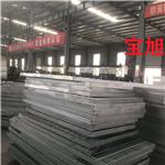 宝旭钢格板,镀锌钢格栅板,化工厂钢格板