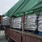 郑州哪有卖水下抗分散灌浆料的地方