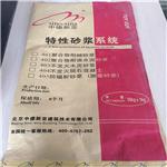 成华压浆料-清徐县预应力管道压浆料厂家