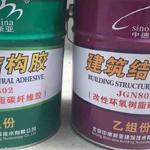郑州环氧树脂灌缝胶厂家价格