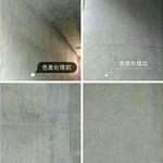 阜阳市JS水泥基渗透结晶防水涂料