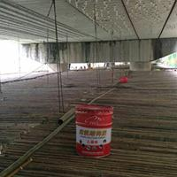 开封灌封胶-----环氧树脂灌缝胶混凝土裂缝修复材料厂家直销