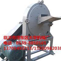 昌乐磷石膏粉碎机用户欣赏好机械