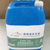 开封市环氧树脂灌浆料价格,开封市灌浆料设备的二次灌浆厂家报价