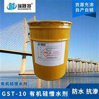 北京有机硅憎水剂厂家