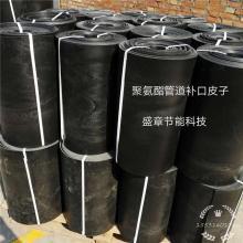 管道电热熔套|管道热缩带|管道接头皮子/电热熔套焊机