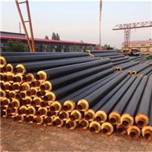 钢套钢蒸汽保温钢管厂家及时报价