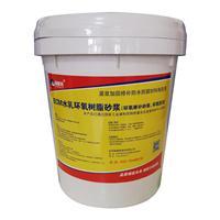 北京环氧胶泥厂家价格批发