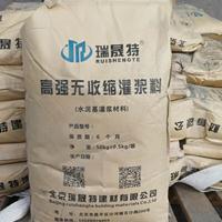 CGM高度无收缩灌浆料GB50728B标准