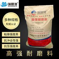 JY-M01高强耐磨料厂家