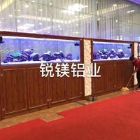 全铝鱼缸定制 花架定制 全铝门板定制 家具铝型材批发