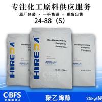 粉末聚乙烯醇24-88郑州直销处 冷水溶涂料专用聚乙烯醇