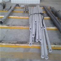 生产Incoloy825无缝管