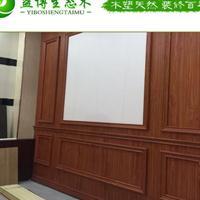 东莞竹木纤维集成墙板生产工艺